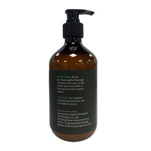 Melao brand wholesale bulk natural argan oil black hair shampoo