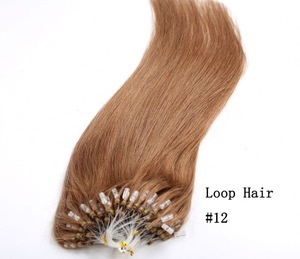 Custom high-end market Brazilian micro loop virgin human hair extension