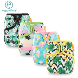 HappyFlute Nature Reusable Baby Nappies Anti-Leak Cloth Baby Diaper Cover One size