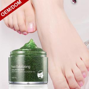 Milk honey foot mask for foot care peeling exfoliating skin whitening