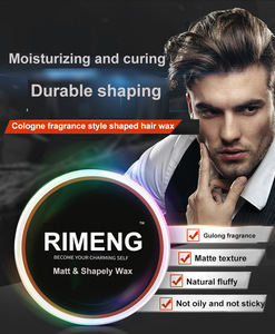 OEM production not hurt, moisturizing mens ,long-lasting styling hair wax matte
