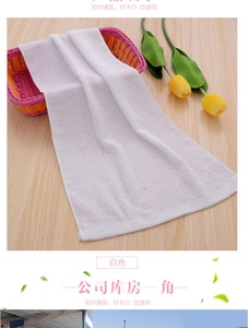 Wholesale Hotel Supplies 100% Cotton hotel white bath towelJF24