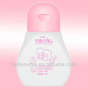 200ml Moisturizing skin care baby oil