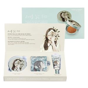 Super grade korea bb cream moisturizing bb cream ART CUSHION SET