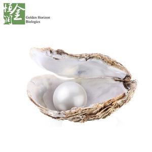 Cosmetic Grade Natural Whitening Pearl Powder