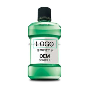 wholesale private label travel magic teeth whitening chlorhexidine refresh mint organic mouthwash brands