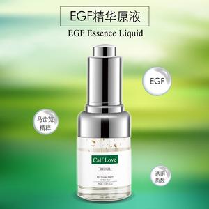 Best beauty Face care vitamin E aloe vera EGF Essence skin care serum