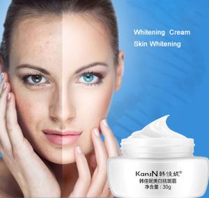 Best face skin whitening cream fast black skin whitening day and night cream