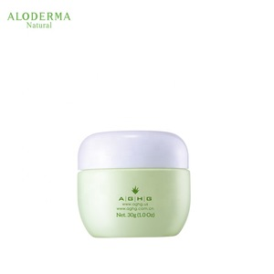 ECOCERT-Pure Aloe Firming Eye Cream (Especially for Pregnant Women)30g