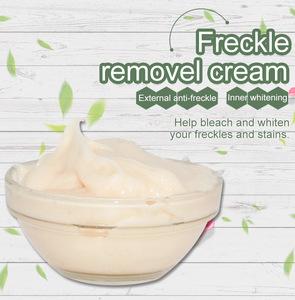 hot sale arbutin dermaline skin whitening facial cream 30ml