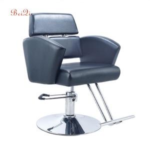 Professional salon rolling chairs hair equipment