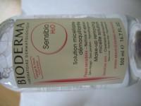 BIODERMA Sensibio H2O FOR WHOLESALE