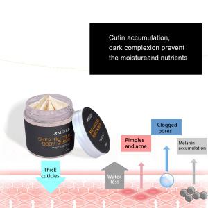 2021 New Products Shea Butter Body Scrub Whitening Nourishing Exfoliating Gommage Corps Exfoliante Skin Care Clean Bodyscrub