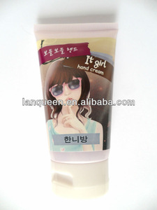 Cosmetics Body Hair Removal Cream, OEM Body Care
