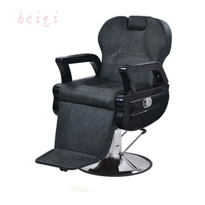 High Quality Wholesale Custom Cheap heavy duty barber chair hair salon equipment