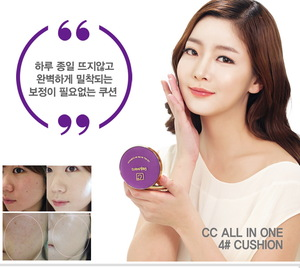 Korea Rejevera CC All-in-One Air cushion compact foundation (Sunblock) makeup