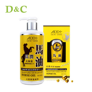 OEM Horse Oil Moisture Body Lotion Skin Care Product