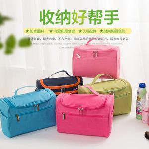 Wholesale professional Unique Polyester cosmetic bag makeup