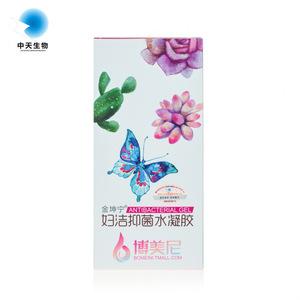 Factory of feminine hygiene product vaginal tightening gel