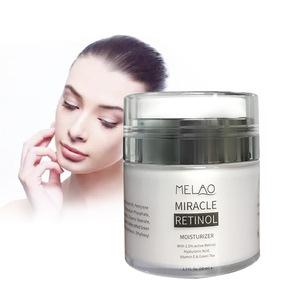 MELAO Organic Natural Retinol Moisturizer Face Cream