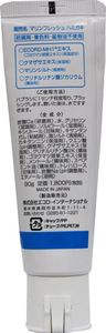 Tooth-whitening-Toothpaste gel to prevent infection from mouth(Made in Japan)MARINE FRESH Toothpaste