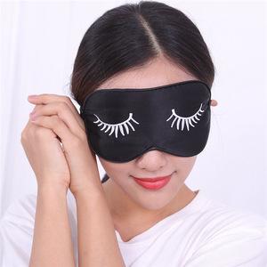 Wholesale Embroidery Travel Eye Cover Sleeping Silk Eye Mask