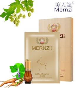 Mernzi Breast Enlargement Mask / Gainly Pure Chinese Herbs Breast Firming Mask