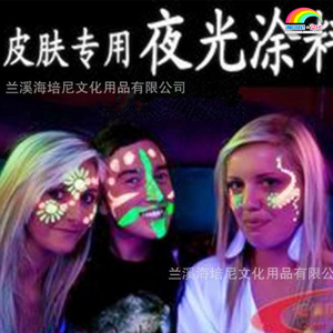 Wholesale makeup glow in the dark paint uv neon face and body painting supplies