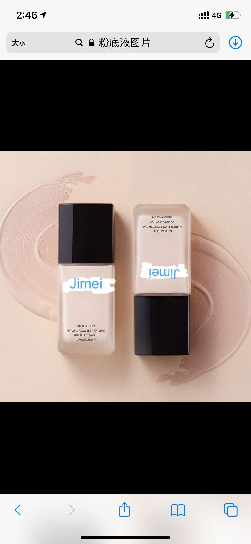 China Jimei foundation liquid dry skin moisturizing concealer lasting oil control BB cream