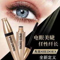 2020 sain wang Hottest Rainbow Matte Black Waterproof Mascara / 4D Silk Fiber EyeLash Mascara