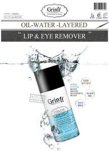 Lip & Eye Remover