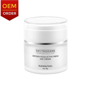 Top Quality Natural Beauty Care anti wrinkle Day Face Cream Korean Skin Care Products