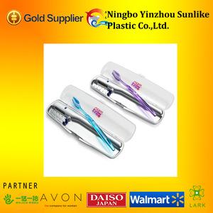 UV Light Toothbrush Sanitiser