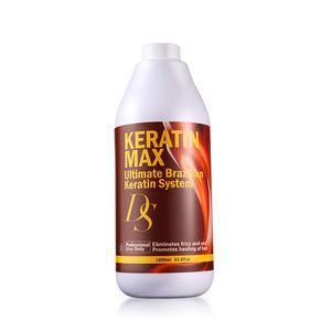 2019 Collagen Hair Straightening Cream Brazilian Keratin Hair Treatment