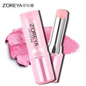 Hot selling private label cheap moisture lip balm for wholesale