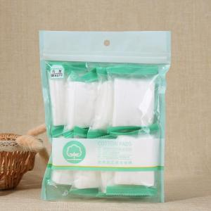Niaowu custom label facial cotton pad makeup removal 64pcs thin cosmetic disposable face makeup remover  N822