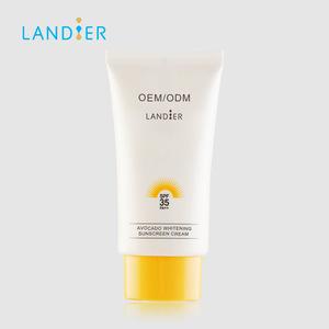 Private Label Wholesale SPF 50 Sunblock Anti-aging Avocado Whitening Sunscreen