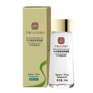 Skin Care Skin Toner for Makeup Primer