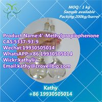 Hot sale 4'-Methylpropiophenone CAS 5337-93-9 from China manufacturer +8619930505014