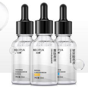 BEOTUA  Moisturizing Anti Wrinkle Aging Collagen Skin Care Essence  Hyaluronic Acid Facial Serum