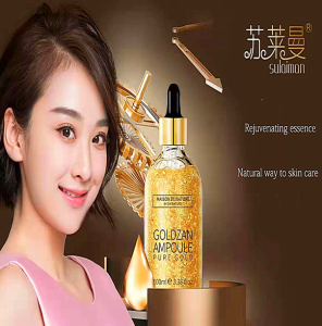 Gold eye mask face skin care whitening face cream quality care products
