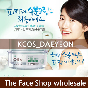 Korean cosmetics wholesale (wholesale The Face shop)