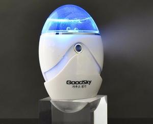 Hand Held Ultrasonic Face Moisturizing Mist Nano Spray Facial Skin Care