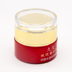 Private Labeled Personal Care Anti puffiness Dark Circle Anti Wrinkle Moisture Rosemary Eye Cream
