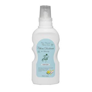 Chloris Sterilization Natural Private Label Deodorant