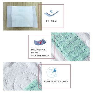 Used anion sanitary panty liner manufacturer
