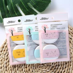 Wholesale Lameila brand latex free cute cosmetic powder puff professinal makeup tools manufacturer
