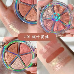 MAFFICK Five Color Petal Blush Eyeshadow Palette Bean Paste Earth Matte Pearl Texture Beginners Lazy Long Lasting Eye Makeup