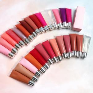 Make your own brand glitter lip gloss wholesale moisturizing lip gloss plumper
