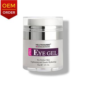 OEM Anti Wrinkle Repair Eye Essence Bag Removal Under Eye Cream